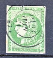 Francia, Em. Bordeaux 1870, Y&T  N. 42B C. 5 Verde Giallo Annullo A Data , Piccolo Difetto In Alto - 1870 Bordeaux Printing