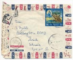 EGYPTE - Enveloppe Affr UAR - Pour Zurich - Censures - Egypt