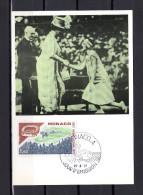 """1977 : Carte Maximum N° YT 1122 """" 100 ANS DU TOURNOI DE WIMBLEDON """". CM - Tennis"""