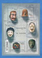 France 2013 - Bloc Feuillet Réf. F4803 - Les Masques De Théâtre - Neuf** - Neufs