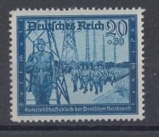 DR Minr.892 Plf. II Postfrisch - Deutschland