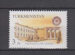 Turkménistan YV 50 + BF 4 N 1955 Parc National - Turkménistan