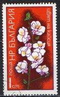 BULGARIA - 1974 - FIORI DI ALBICOCCA - Gebraucht