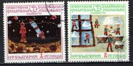 BULGARIA - 1974 - PRODUZIONE DEL SALE E RICERCA NEL COSMO - DISEGNI DI BAMBINI - Bulgarien