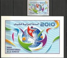 2010-Tunisia- Tunisie- International Youth Year-Année Internationale De La Jeunesse -1 V & Post Card - Unclassified