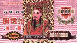 BILLET DE BANQUE DE CULTE Chine  BANKNOTE OF WORSHIP China 1000000000  HELL MONEY - Specimen