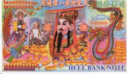 BILLET DE BANQUE DE CULTE Chine  BANKNOTE OF WORSHIP China 2000000000  HELL MONEY - Ficción & Especímenes