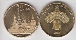 KOMI 50 Kopeek 2014, Vladivostok, Unusual Coinage, Russian Cities - Russia