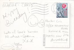 Greece 1998 Postcard Sent To Australia - Greece