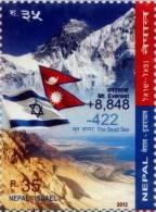 ISRAEL-NEPAL DIPLOMATIC RELATIONS GOLDEN JUBILEE RUPEE 35 STAMP NEPAL 2012 MINT MNH - Geologia