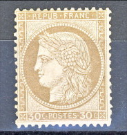 Francia Ceres 1872, Y&T N. 56, 30 Bruno MNHfreschissimo, Firmato Biondi - 1871-1875 Ceres
