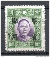 China   Chine : (1011) Occupation Japanaise--Kwangtung SG41(o) (avec Filigrane) - 1943-45 Shanghai & Nanjing