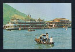 (1380) AK China Hongkong - Aberdoen H. Restaurants - Cina (Hong Kong)