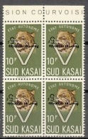 South Kasai - 24C - Block Of 4 - Pour Les Rapatriés - Inverted Overprint - MNH - South-Kasaï