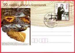 M POLAND - Postcard - 2012.07.21. Cp 1619 - Geologist Jan Samsonowicz - The Mine Flint Krzemionki - FDI - Stamped Stationery