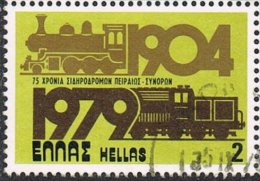 Greece SG1458 1979 Anniversaries And Events 2d Good/fine Used - Griechenland