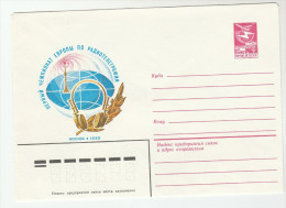 1983  RUSSIA  RADIO Illus Postal STATIONERY COVER Stamps Broadcasting - Sciences