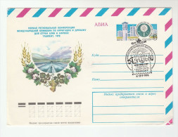 1983  RUSSIA  GRAPES Illus Postal STATIONERY COVER Stamps Food Wine - Wines & Alcohols