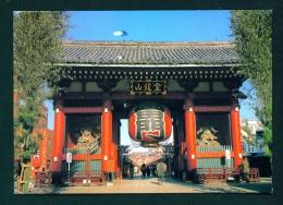 JAPAN  -  Kaminarimon Gate, Akasusa  Tokyo  Used Postcard As Scans - Tokio