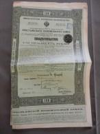BANQUE FONCIERE RUSSE DES PAYSANS 4 1/2% 1916 - LOT DE 15 TITRES - Actions & Titres
