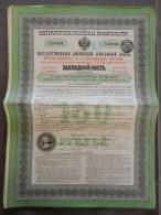 BANQE IMPERIALE FONCIERE DE LA NOBLESSE 1898 - LOT DE 25 TITRES - Actions & Titres
