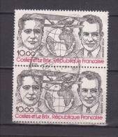 FRANCE / 1981 / Y&T PA N° 55 (2 TP En Paire) - Oblitération De 1982. SUPERBE ! - 1960-.... Used