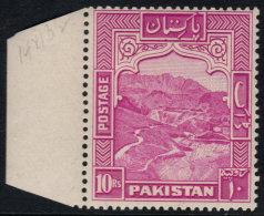 ~~~ Pakistan 1948 Dominion -  Khaiber Pass - Perforation K 14 X 14 UNLISTED  - Mi. 41 X ** MNH  ~~~ - Pakistan