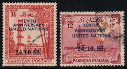 ~~~ Pakistan 1955 Dominion -  United Nations Overprint - Mi. 77/78 (o) Used - Cat. 16.00 Euro ~~~ - Pakistan