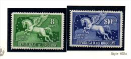 Pégase, PA 97 / 98**, Cote 22,50 €, - Uruguay