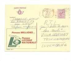 Publibel Obl. N° 2604 + P.017 ( Loterie Nationale) Obl: Liège - Stamped Stationery