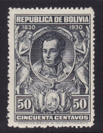 Bolivia #203 F-VF Mint NH ** Sucre - Bolivia