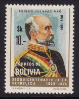 Bolivia #573 F-VF Mint NH ** Jose Manuel Pando - Bolivia