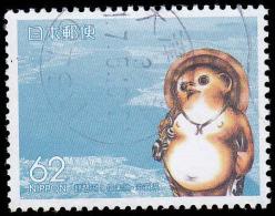 Japan Scott #Z- 16, 62y multicolored (1989) Shigaraki Ware - Raccoon Dog & Lake Biwa (Shiga), Used