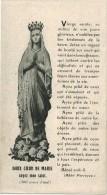IMAGE PIEUSE HOLY CARD SANTINI   : Doux Coeur De Marie Soyez Mon Salut - Andachtsbilder