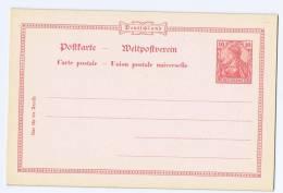 Germany, Reichpost  Postcarte 10 Pf  Unused - Germany