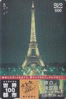 Carte Prépayée Japon - Site FRANCE / PARIS TOUR EIFFEL - TOWER Japan Prepaid Card Quo Karte - 91 - Landscapes