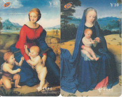 CHINA - Painting, Set Of 2 China Telecom Prepaid Cards(matt Surface), Tirage 1000, Exp.date 28/02/03, Used - Cina