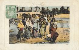 Tunisie - Scènes Et Types - Nomades - Carte LL - Tunisia