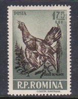 Romania 1956 Animals, 1,75 Great Bustard, MNH - 1948-.... Republics