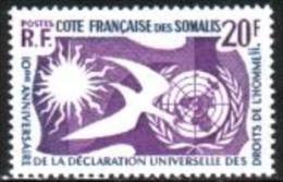 COSTA DEI SOMALI 1958 - Human Rights   Mi. 319 - Yv. 291 Serie Cpl. 1v.  Nuovi** Perfetti - Gibuti (1977-...)