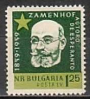 BULGARIE - 1960 - Dr. Zemenhov - Pere De L´esperanto - 1v** - Nuevos