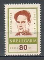 BULGARIA \ BULGARIE - 1960 - 50ans De La Naissance De Poete Vapzarov - 1v** - Nuevos