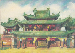 Mongolia - Entrance To Ancient Monastery Old Postcard - Mongolie