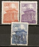 Taiwan 1959 Chu Kwang Tower Obl - 1945-... Republic Of China