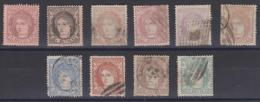 02016  España EDIFIL 102 - 110 / 113 * (*) / O Catalogo  136 - 1868-70 Gobierno Provisional