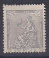 02018  España EDIFIL 138  * Catalogo  77,- € - 1873 1. Republik