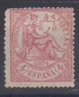02020  España EDIFIL 151  (*) Catalogo  1120,- € - 1873 1. Republik