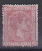 02024 España EDIFIL 166 * Catalago 89,-€ - 1875-1882 Reino: Alfonso XII