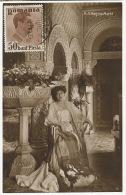 Royalty M.S. Regina Maria King Stamp Maximum - Roumanie