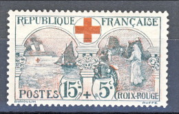 Francia 1918 Pro Croce Rossa Y&T N. 156 MLH Centratura Perfetta - Unused Stamps
